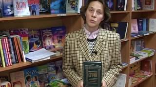 Обзор эзотерической литературы. Выпуск 7.