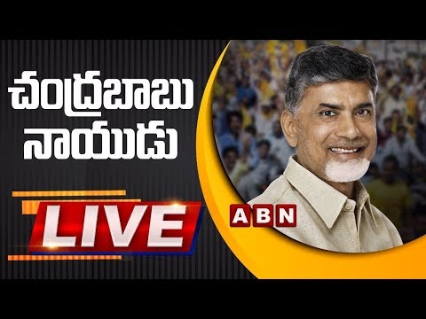 Chandrababu Naidu LIVE | Chandrababu Naidu Press Conference At Vijayawada | ABN LIVE