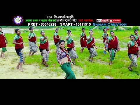 Nepali superhit lok dohori song| Rato...