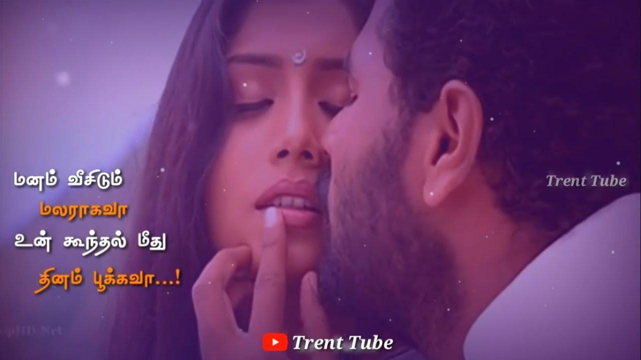 கண ண க க ள ள Kannukulle Unnai Vaithen Kannamma Song Love Whatsapp Status Pennin Manathai Thottu Youtube