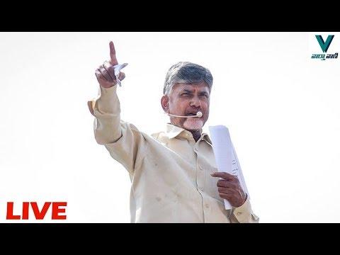 CM Chandrababu Roadshow LIVE From Tadikonda - Vaartha Vaani