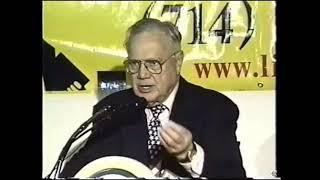 Ted Gunderson speech before his murder