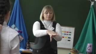 Фрагмент урока по ФГОС. Учитель Хенкина Г.В.