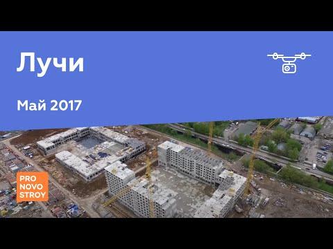 Новостройки Солнцево Москвы — купить квартиру по ценам от