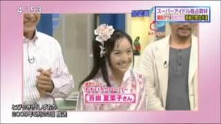 8月のインディーズデビューを控え、2009年6月23日に夏菜子ォ↑↑が地元静...