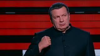 В МИД РК прокомментировали высказывания участников ток шоу Соловьева