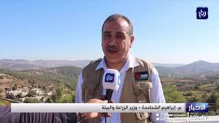 مشاريع للنهوض بالقطاع الزراعي في محافظة عجلون - (28/9/2019)