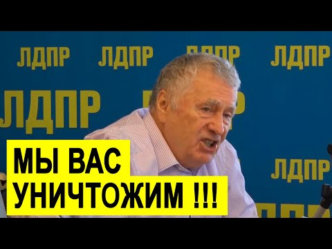 Жириновский дал ПРОГНОЗ о конфликте в Карабахе