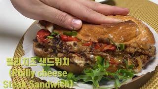 [sub]필리치즈 샌드위치 / Philly Cheese…