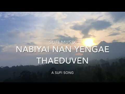 islamic song - thendral narumanamNNYT