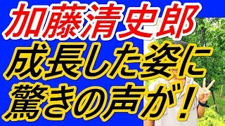 加藤清史郎 成長した姿に驚きの声が続出!「イケメンすぎる」と話題に!...