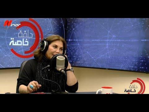 حلقة خاصة مع ماروت صوفي   الفنانة ناهد الحلبي