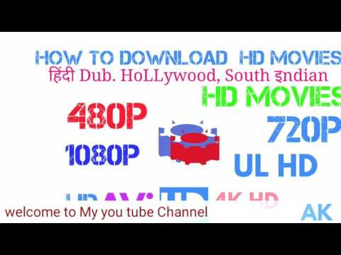 How to download movies on Android mobile...