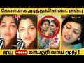 பரபரப்பு நடிகை குஷ்பு மோதல் ***** சக நடிகையுடன் ஆவேச சண்டை ! Actress Kushboo Slaps Tamil Actress