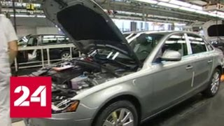 В Германии задержан глава концерна Audi Руперт Штадлер - Россия 24