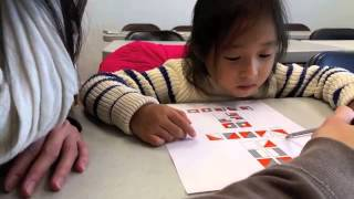 NNAT Test Prep for Gifted Kindergarten