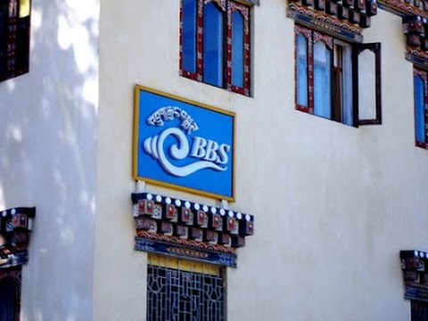 Bhutan Broadcasting Service - compilation of the past -