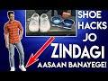 6 LIFE saver SHOE HACKS EVERY MAN Must know! Shoe hacks for indian men