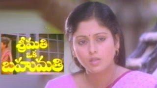 Srimathi Oka Bahumathi Full Movie || Telugu Hit Movies || Chandra Mohan, Naresh, Jayasudha || TVNXT