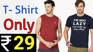 ₹ 29 only - BRANDED T SHIRTS for JUST ₹29