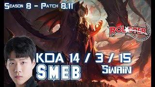 KT Smeb SWAIN vs IRELIA Mid - Patch 8.11 KR Ranked