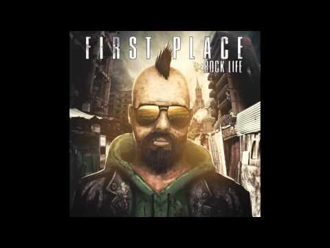First Place - Стреляй в меня (audio)