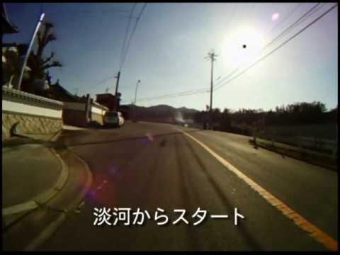110918京都府道・兵庫県道2号宮津養父線 岩屋峠.MP4posted by elamarillox3
