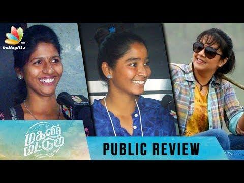 Magalir Mattum Public Review & Reaction   Jyothika, Surya, Saranya Ponvannan