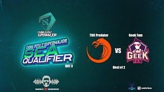 [DOTA 2 PH LIVE] TNC PREDATOR VS GeEk Fam  Bo2  China Dota2 Supermajor - Regional Qualifiers