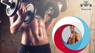 Fitness Music | Workout Music | Gym Music | Best Recommended 2016