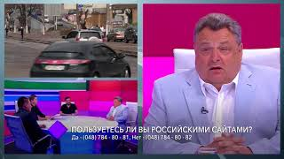Ток-шоу «Кворум». Новые названия улиц в Одессе