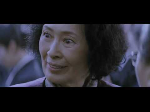 Korean Movie Mother, 2009 Main Trailer