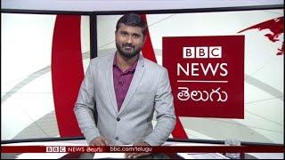 Afghanistan war: Taliban attend landmark peace talks in Russia : BBC Prapancham -09.11.2018
