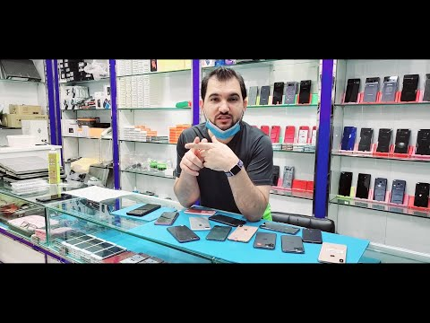 Used iPhone Stock Available Best Price in Dubai 👍