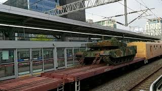 노량진역을 통과하는 건설화물 열차