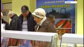 Камчатские деликатесы: Назло всем кризисам