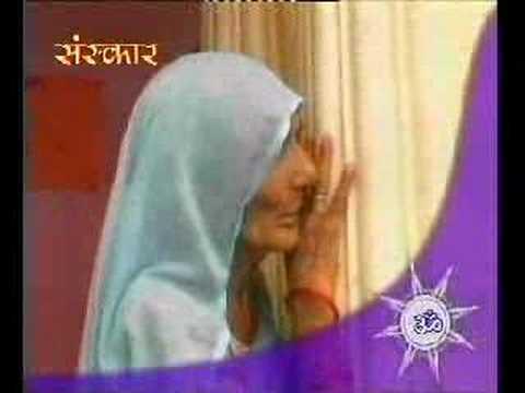 shanti prathana
