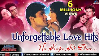 ❣ Unforgettable Love Hits ❣ Na Kajre Ki Dhar | Most Romantic Songs | Audio Jukebox