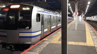 E217系クラY-18編成+クラY-106編成千葉発車
