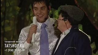 Татарская музыкальная комедия «Уйнаш, җанаш һәм угыз» (Рашит Шамкай, Шамси Закир)