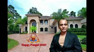 Vallikkannan MVK Maruthappan wishing you all a Happy Pongal 2020   MVK TV Canada