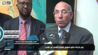 مصر العربية | وزير الزراعة: سازور الصومال لتوقيع اتفاقيات بين البلدين