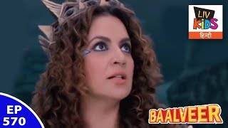 Download Video Baal Veer - बालवीर - Episode 570 - Baalveer Goes To Bhayankar Lok MP3 3GP MP4