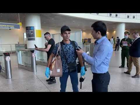Душанбе Москва Аэропорт Домодедово
