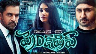 Friendship - Official First Look Motion Poster [Telugu] | Harbhajan Singh | Arjun | Losliya Image