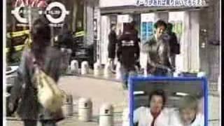 山本博オーラ徹底検証 変装して街角&公園編.