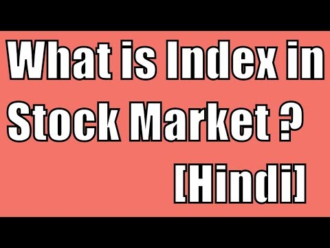 What is Index in Stock Market ? [Hindi]