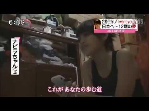 Nabilah JKT48 di Jepang (menyanyikan lagu kiroro-mirai e)
