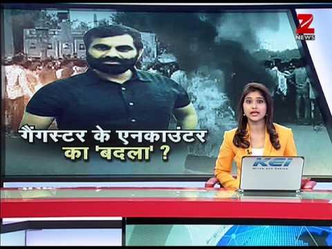 Watch: Violence at funeral of gangster Anand Pal in Rajasthan |  आनंद पाल के अंतिम संस्कार में हिंसा