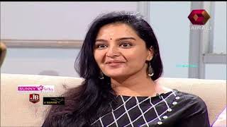 JB Junction : Manju Warrier and Kamal | Aami | 24th February 2018 |  Full Episode